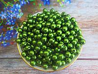 Бусины перламутровые под жемчуг, 8 мм, цвет зеленый, 10 грамм, (~40 шт).