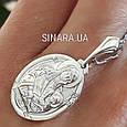 Серебряная иконка ладанка Богородица Млекопитательница - Кулон Божья Матерь Млекопитательница серебро, фото 2