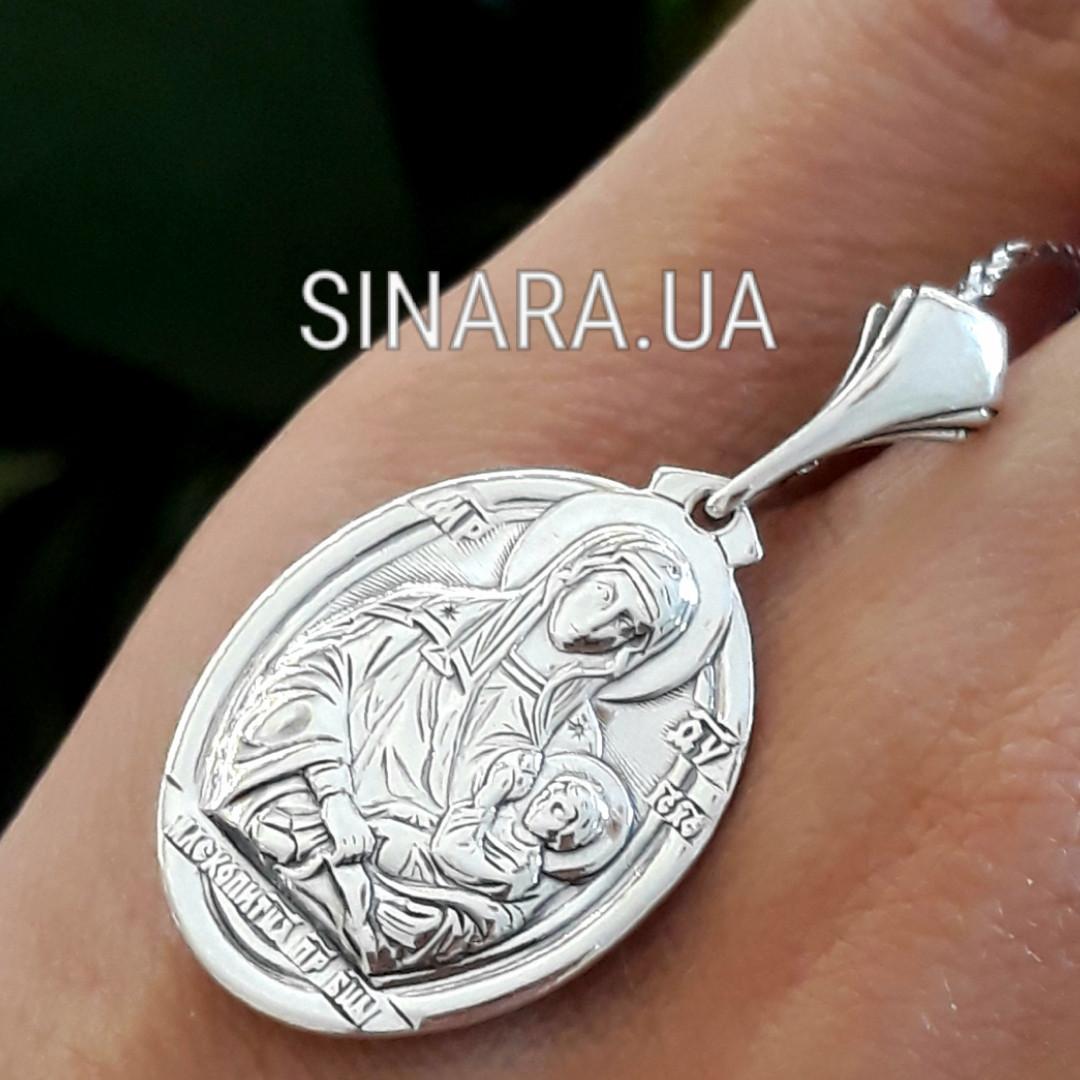 Серебряная иконка ладанка Богородица Млекопитательница - Кулон Божья Матерь Млекопитательница серебро