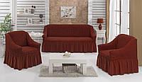 Чехол на диван и 2 кресла, Турция с оборкой DO&CO Кирпичный (Цвета Разные)