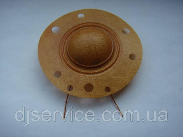 мембрана (стеклобумага) для рупора, колокола 5w