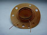 мембрана (стеклобумага) для рупора, колокола 5w, фото 2