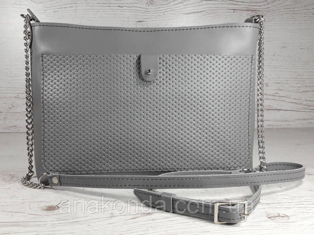 0ce2f088cd6e 21-2 Натуральная кожа, Сумка-клатч, серый с тиснением рогожка - Магазин