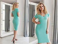 3ee7f057c11 Повседневное летнее женское трикотажное платье с коротким рукавом. 4  цвета.Размеры   48