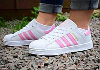 Женские кроссовки Adidas Superstar 39,40 размеры розовые полоски М2037
