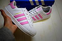 Женские кроссовки Adidas Superstar розовые полоски