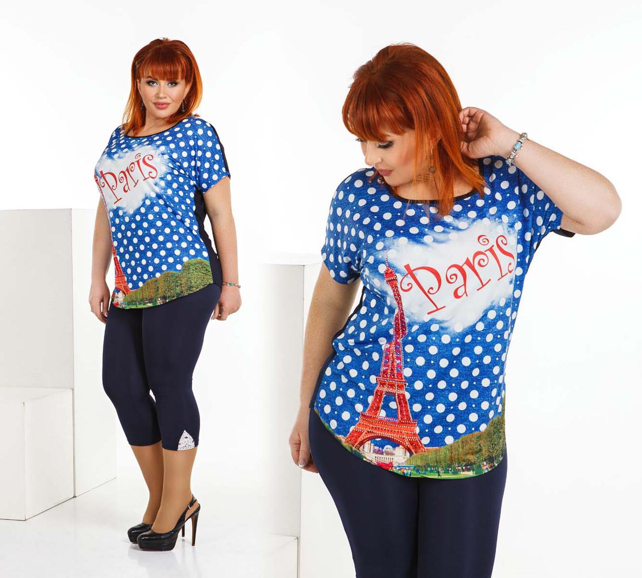 """Стильная женская футболка в больших размерах 7431  """"PARIS"""""""