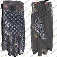 Женские перчатки под пуховик