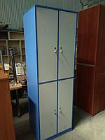 Шкаф для одежды ПЕРСОНАЛ