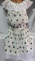 Платье женское (прошва)
