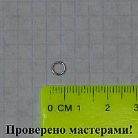Колечко соединительное для бижутерии, медицинская сталь, 5 мм, 1 шт.