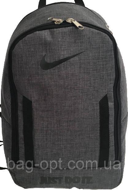 Рюкзак спортивный катион  ( 42x30 см) большой с вставкой