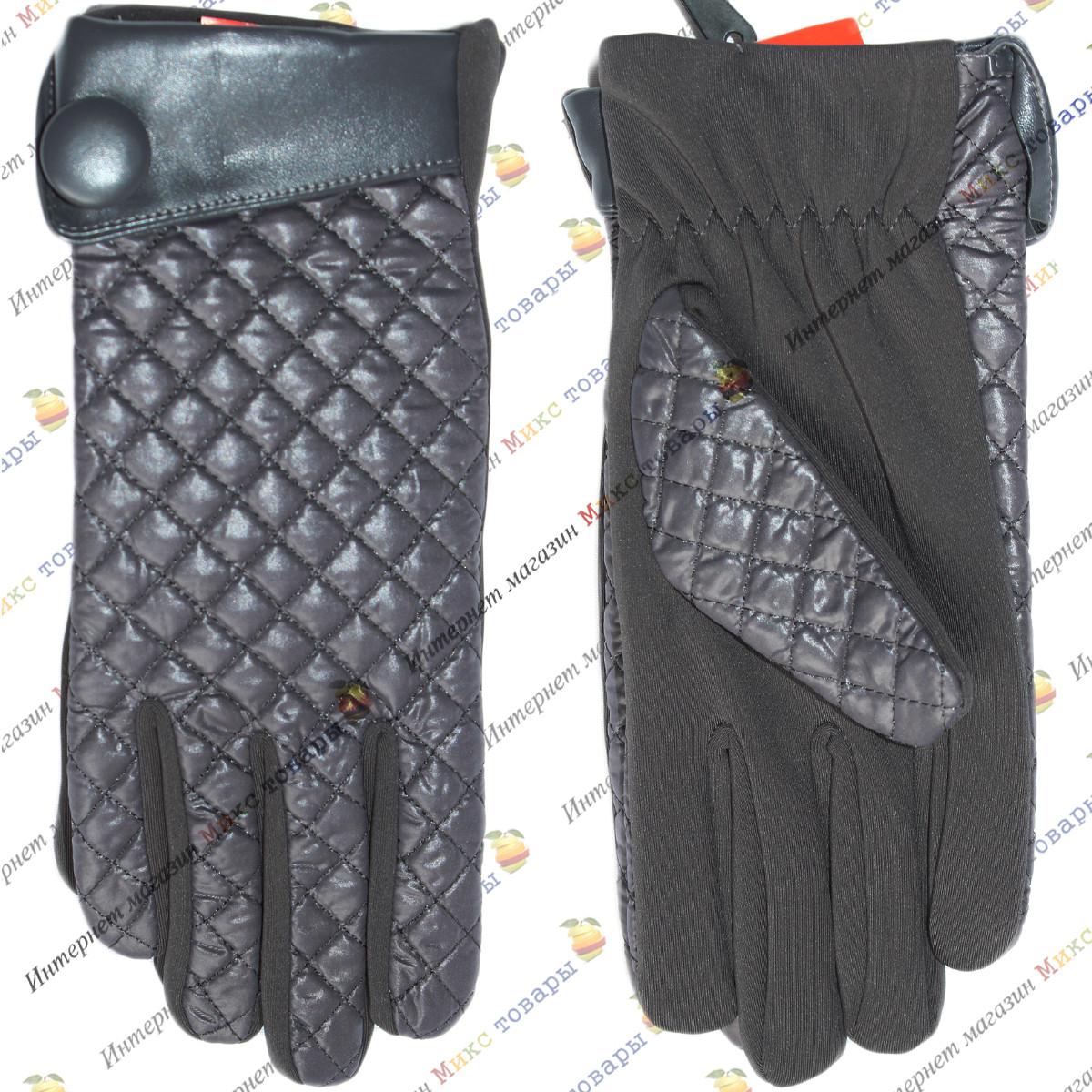 Стёганые женские перчатки