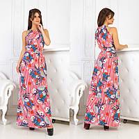 67bec902e64 Прекрасное летнее макси платье сарафан длинное в пол с завязками на шее и  открытыми плечами в