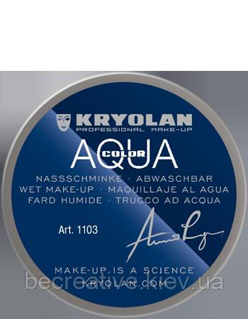 Серый  аквагрим AQUACOLOR 55 мл (оттенок 089)