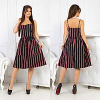 Красивое летнее полосатое платье в ретро стиле с клешеной пышной юбкой украшено пуговицами и карманами