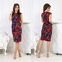 33aa3c737fc Утонченное деловое платье с баской с нежным рисунком из роз и поясом