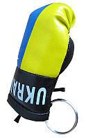 Подвеска в авто Боксерская перчатка (С украинской символикой)