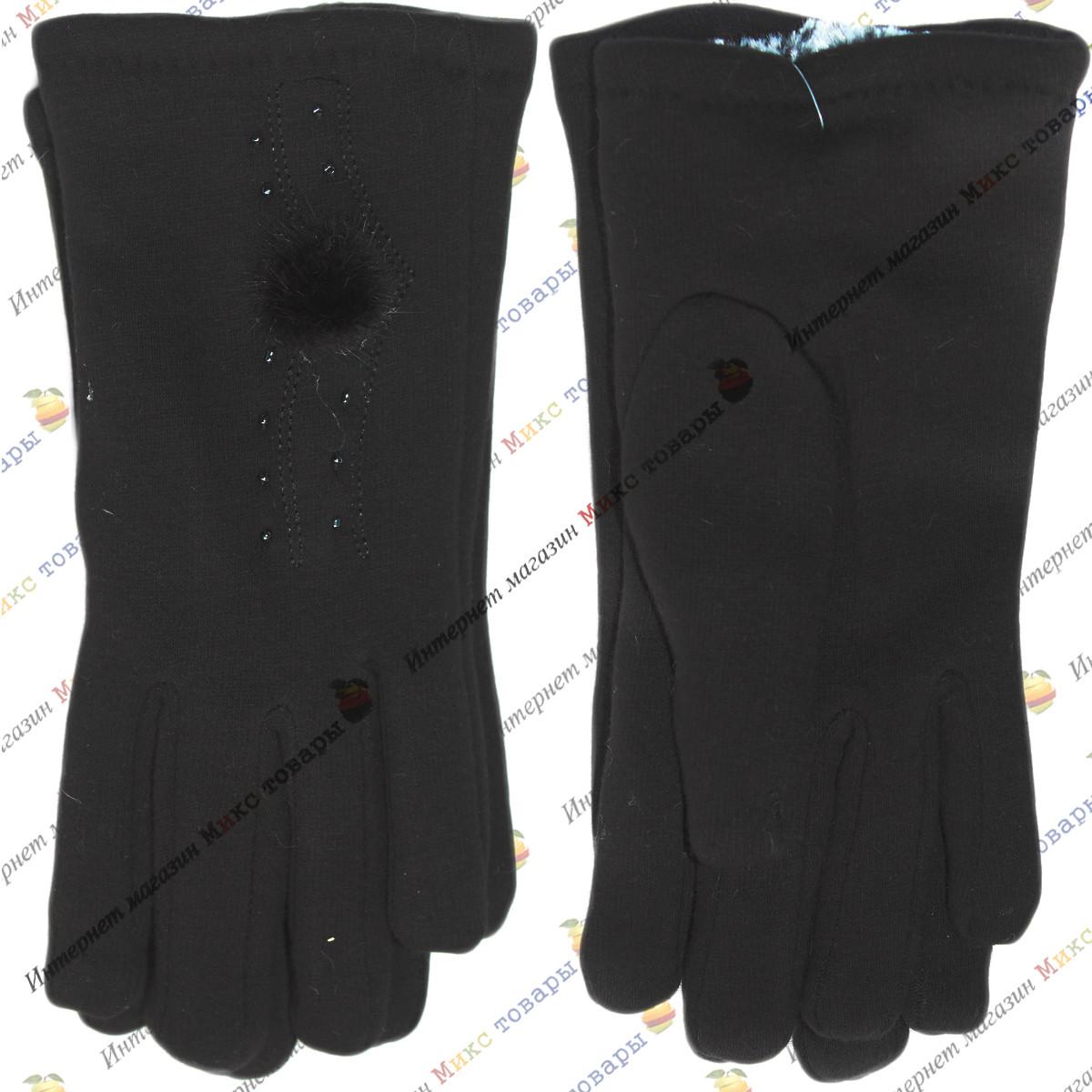 Женские трикотажные перчатки с начёсом