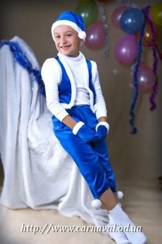 Карнавальный Костюм Гнома в синем