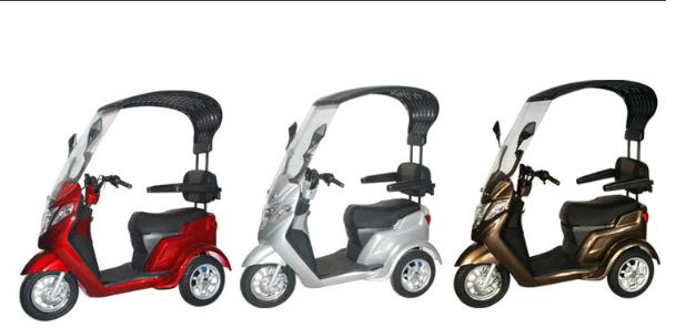 скутер электрический пожилых людей