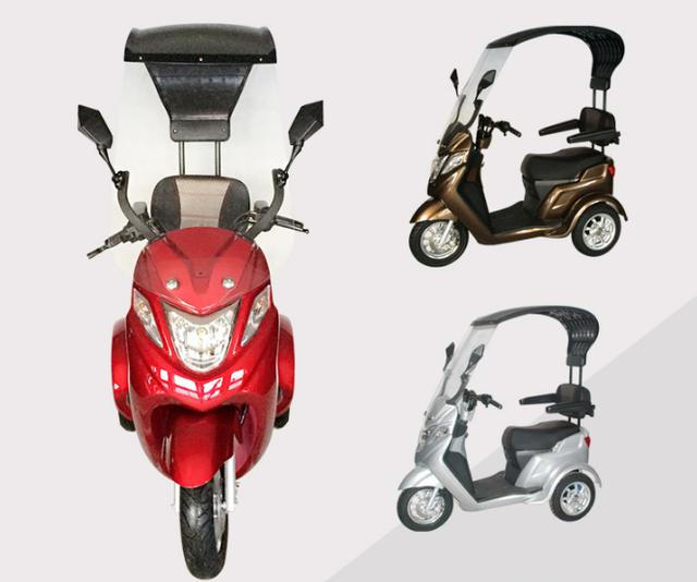 скутер для инвалидов электро