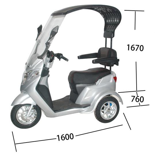 электро скутер трицикл