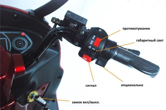 трицикл электрический скутер