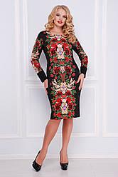 GLEM Jewelry rose платье Алика-Б д/р