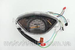 Панель приладів (в зборі) Honda WAVE 125 (160км/год, чорна) .