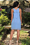 Сарафан женский 2020/13. Размеры: 42-44. нежный перванш, фото 2