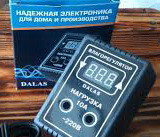 Влагорегулятор (регулятор влажности)