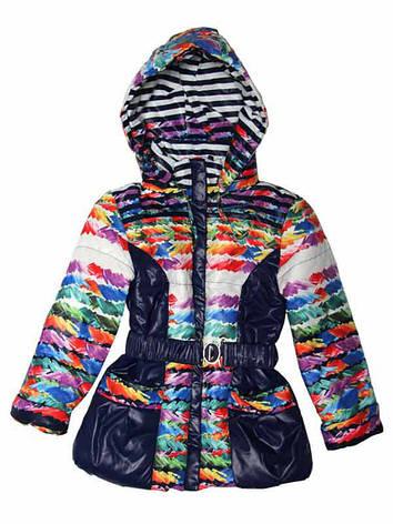 Детская демисезонная яркая курточка для девочки 122-128 рост синяя, фото 2