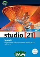 Funk H. Studio  21  Grundstufe A2: Gesamtband. Testheft (+ Audio CD)