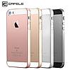 Cafele прозрачный силиконовый чехол для Apple iPhone5/5S/SE, фото 6