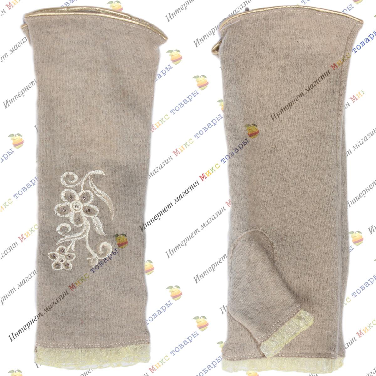 Бежевые перчатки без пальцев