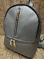 Женский рюкзак искусств кожа качество городской спортивный