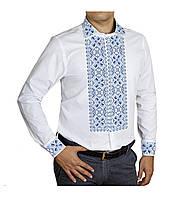 Заготовка мужской рубашки / вышиванки / сорочки для вышивки / вышивания бисером или нитками «Сині зірочки»