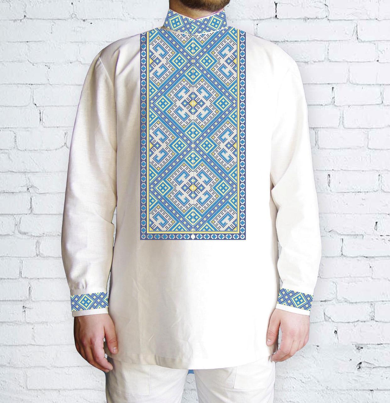 Заготовка мужской рубашки / вышиванки / сорочки для вышивки / вышивания бисером или нитками «Ромби голубі 512 Г»