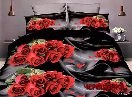 Полуторный набор постельного белья из Ранфорса №383 Черешенка™, фото 2