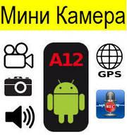 Подслушивающие устройства купить в москве