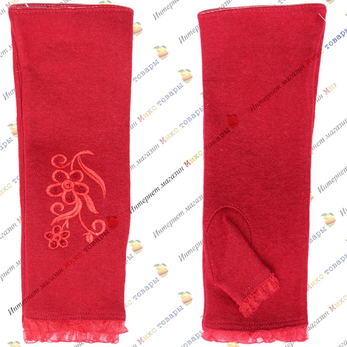 Красные женские перчатки без пальцев