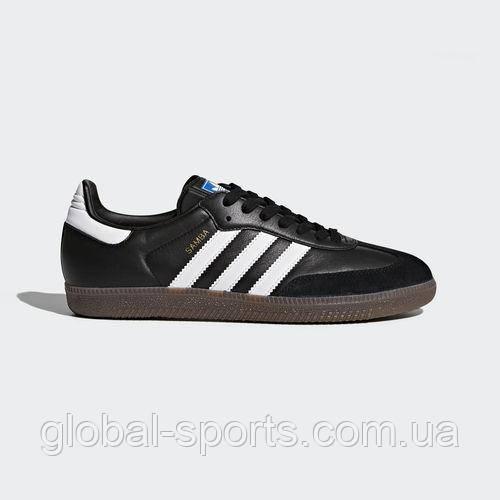 Мужские кроссовки Adidas Samba OG (Артикул: BZ0058)