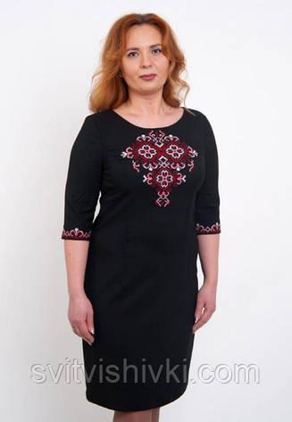 Вышитое женское платье с красным орнаментом, фото 2