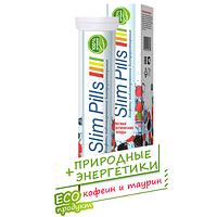 Slim Pills - Таблетки для безопасного похудения (Слим Пилс)