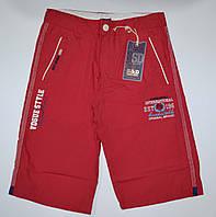 Спортивные шорты для мальчиков  134, 146, Венгрия ТМ S&D XCC-63