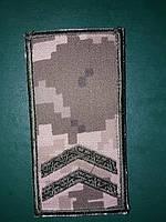 Погони молодший сержант (КАПРАЛ) ЗСУ ММ14 муфта та липучка