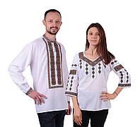 Пара вишиванок білого кольору з кольоровим орнаментом з машинною вишивкою недорого, фото 1