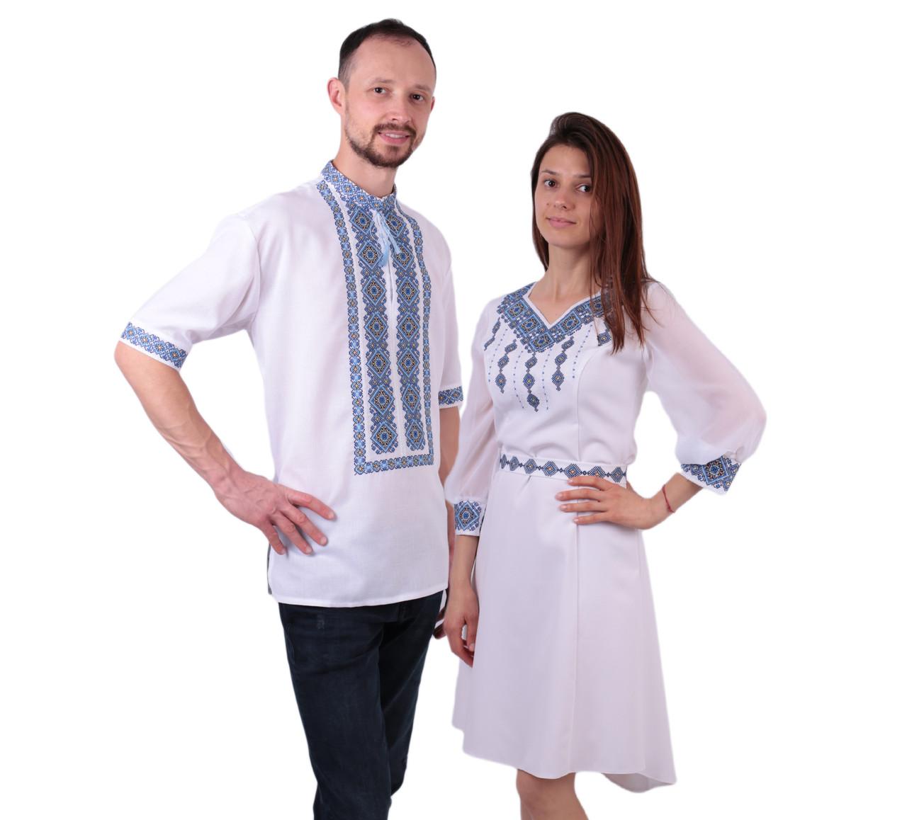 Пара вишиванок білого кольору з голубим орнаментом з машинною вишивкою недорого