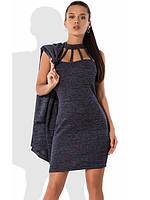 Трикотажное платье в комплекте с кардиганом Д-1263